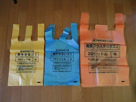 Dùng túi rác cũng là một văn hóa ở Hàn Quốc