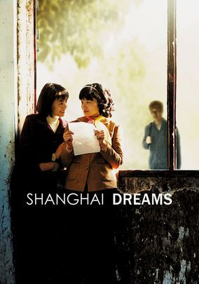 Shanghai Dreams (Qing Hong) 2005