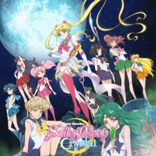 Bishoujo Senshi Sailor Moon Crystal Season III -