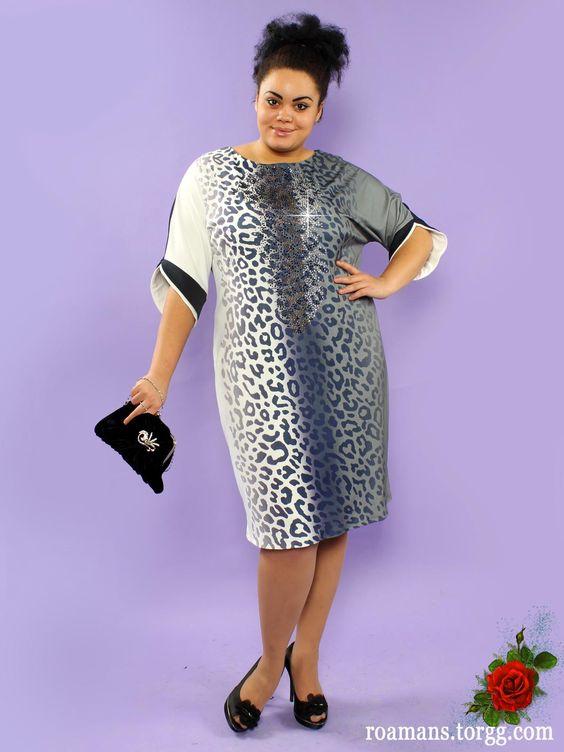 модные деловые платья 50-го размера
