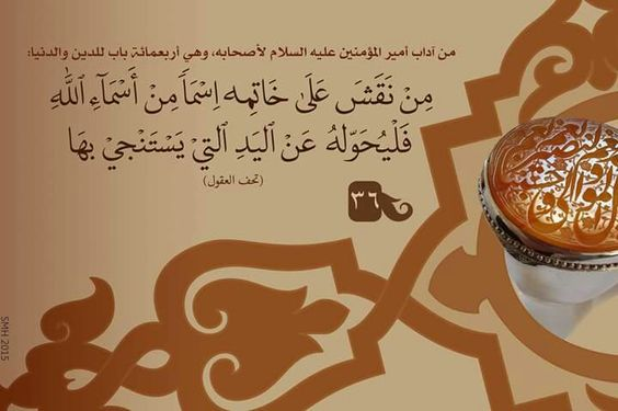 dff866f4dcd03ed99dda8fcb69901335 صور حكم واقوال الامام علي(ع)   حكم مصوره للامام علي (ع)   من اروع اقوال الإمام علي ع