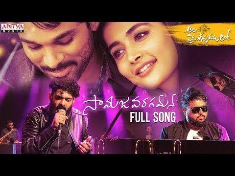 Alavaikunthapurramuloo Samajavaragamana Full Song Allu Arjun Trivikram Thaman S Aa19 Youtube In 2020 Album Songs Songs Bollywood Music Videos