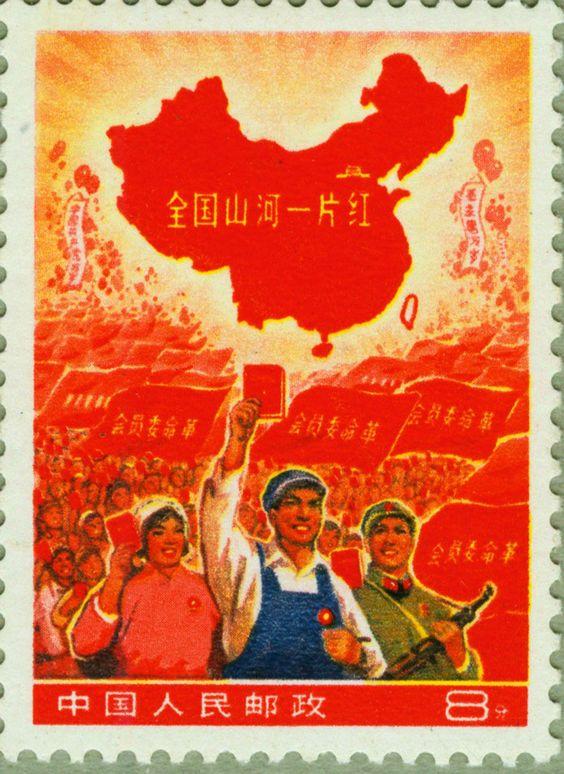 الطابع الصيني، الصادرة خلال الثورة الثقافية في عام 1968، ويلاحظ للخطأ طباعتها. صممه وانغ WEISHENG، وختم يمثل أساسا توسيع الشيوعية في الصين. وظهر في خريطة الصين في اللون الأحمر ولكن خريطة تايوان، على الرغم من أنها كانت تحت الاحتلال الصيني، لم يكن أحمر ولكن الأبيض. وأشار الطوابع فورا بمجرد أن لاحظ الخطأ. اليوم، أنها ميزة من بين أندر الطوابع البريدية