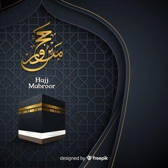 31 Gambar Wallpaper Panorama Alam Islamic Background Vectors Photos And Psd Files Free Download Download The Wallpaper Keren Pemandangan Lukisan Dinding