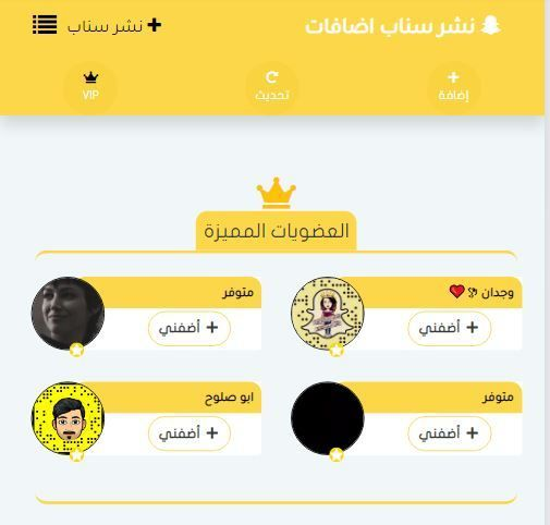 Pin By Supportip Com On تصميم مواقع Shopping