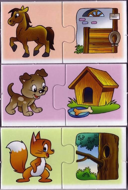 Игра где чей домик картинки