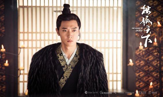 Độc Cô Thiên Hạ - The Legend Of Dugu (2017)