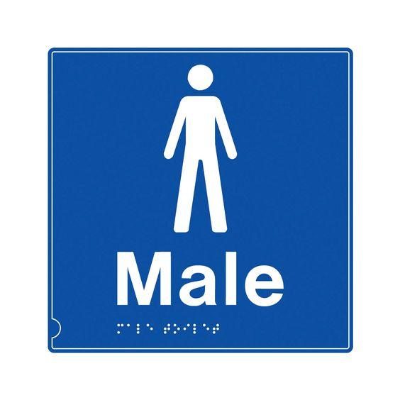 HSS HSP male