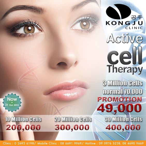 Active Cell Therapy