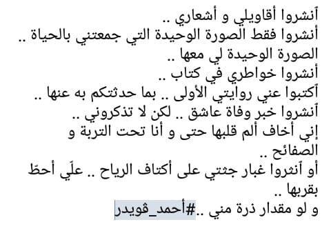 القلم العربي Alkalamalarabi تويتر Math Math Equations