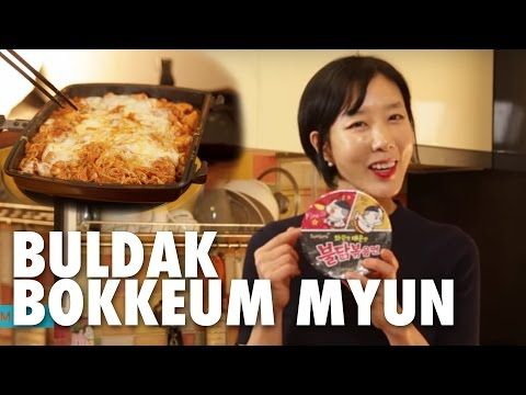 Korean cooking w jane buldak bokkeum myun tweaked korean cooking w jane buldak bokkeum myun tweaked recipe youtube janes korean cooking recipe pinterest forumfinder Gallery