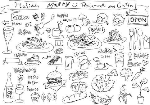 野菜手描きイラストイラスト 食べ物 イラスト イラスト 手描きイラスト