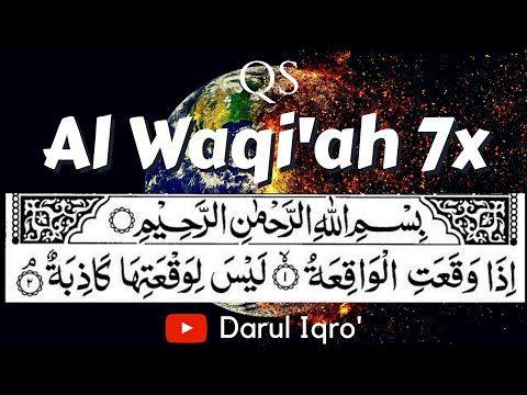 Surah Al Waqiah 7x Murottal Al Quran Merdu Surah Al Waqiah سورة الواقعة Youtube In 2021 Quran Youtube