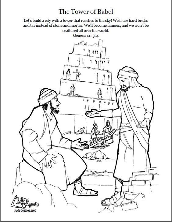 Download Or Print This Amazing Coloring Page Tower Of Babel Coloring Page Script And B Tower Of Babel Sunday School Coloring Pages Bible Activities For Kids