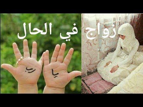 دعاء مستجاب زواج رزق فرج Youtube Youtube Enjoyment Okay Gesture