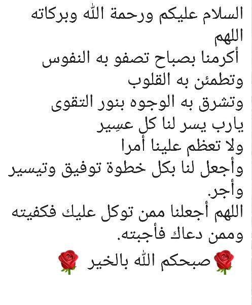 Pin By عيسى محمد On Camer Math Calligraphy Arabic Calligraphy