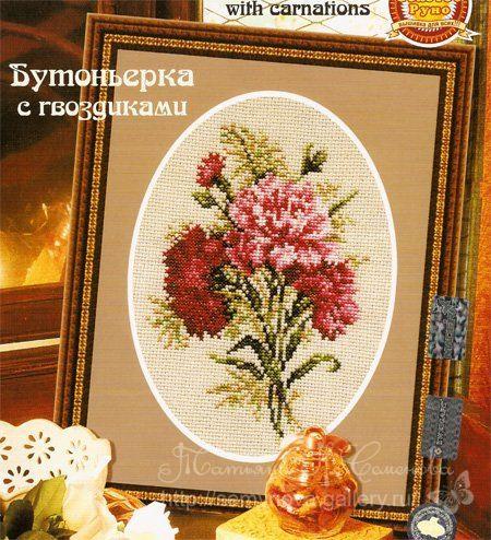 Gallery.ru / Фото #91 - вышивка цветы - semynova