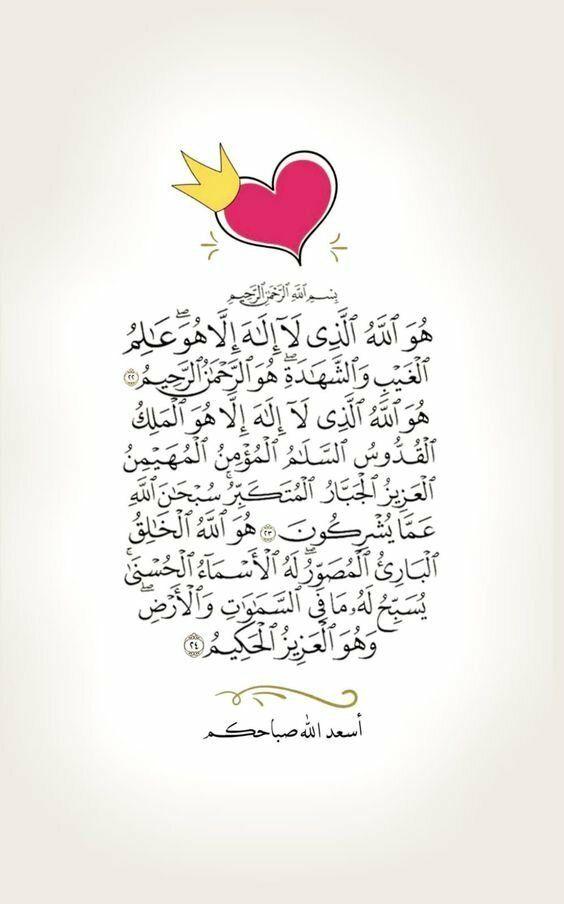 20 مقولة حكم دينية ومنوعة للحياة خلفيات رمزيات آية صباح الخير هو الله الذي لا إله إلا Islamic Love Quotes Islamic Quotes Wallpaper Quran Quotes Verses