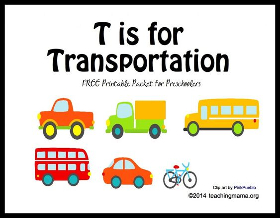 T Is For Transportation -- Letter T Printables For