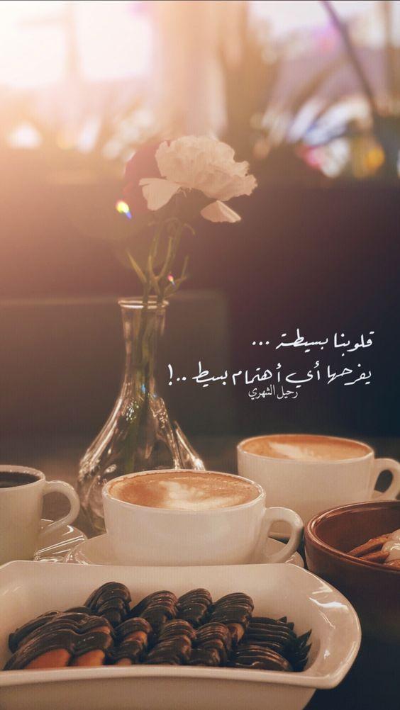 حالات واتس اب رمزيات جميلة Love Quotes Wallpaper Flirty Good Morning Quotes Beautiful Morning Messages