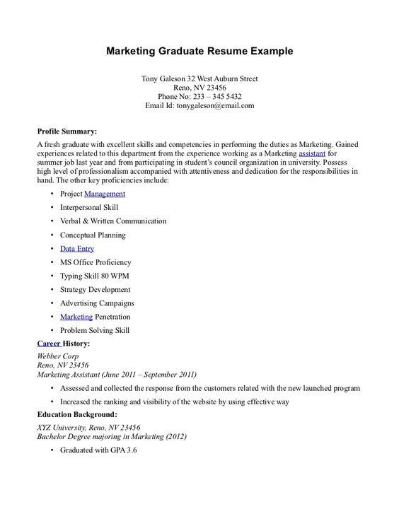 summer job resume examples