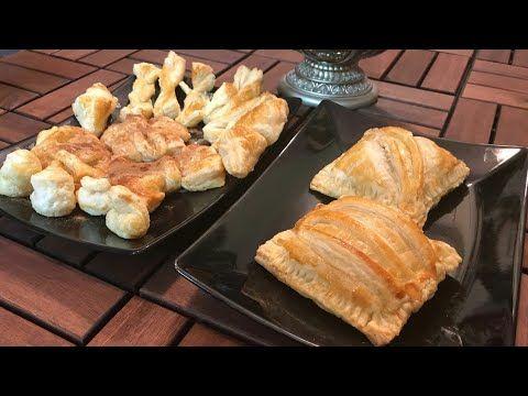 افكار لاستخدام عجينة البف باستري وعمل اشكال فخمة بحشوات وسادة Youtube Finger Foods Food Arabic Food