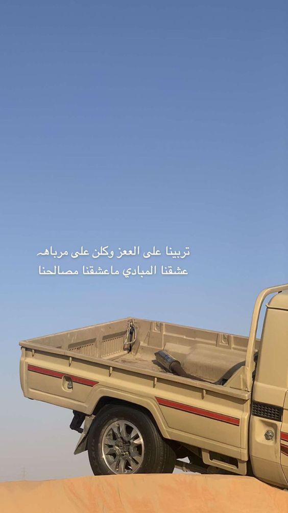 بن عري In 2021 Love Smile Quotes Beautiful Quran Quotes Quran Quotes Inspirational