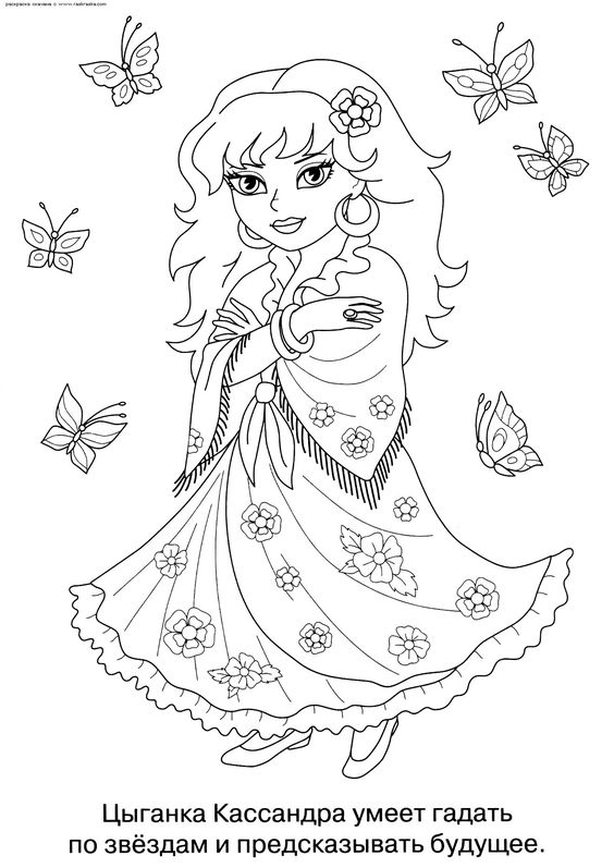coloring for girls print coloring pages for girls free