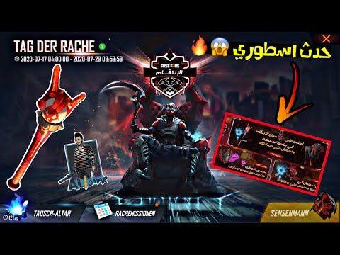 Ali Omar Youtube Darth Vader Darth Character