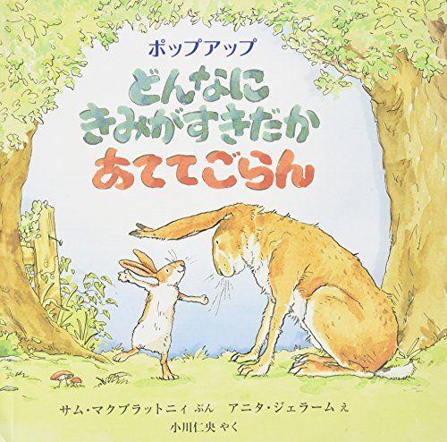 ボード Pocigo Japanese Ebooks 1 のピン