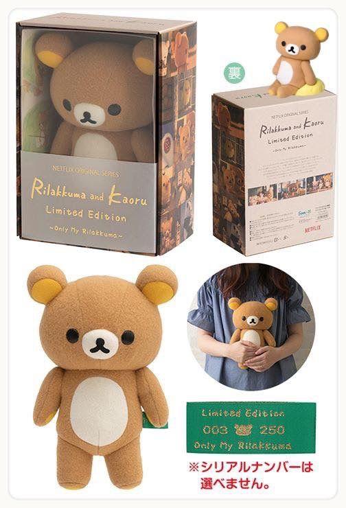 limited edition rilakkuma x netflix plush only 250 available rilakkuma teddy bear toys