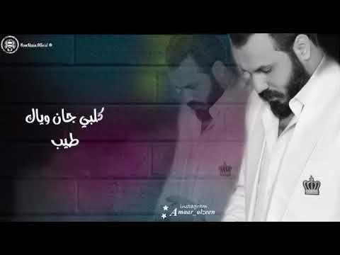 مايفيدك هالكلام الحان الباشا نور الزين 2020 حصريا Youtube Pandora Screenshot Screenshots Art