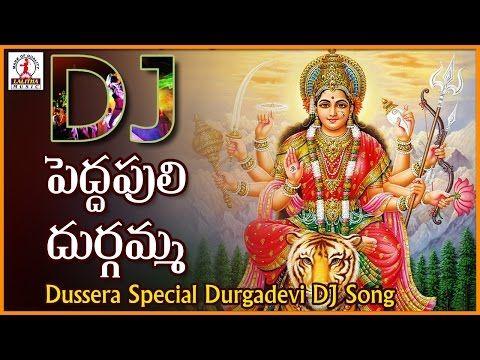Pin By Suresh Mallula On Suresh Dj Songs Navratri Songs Bhakti Song