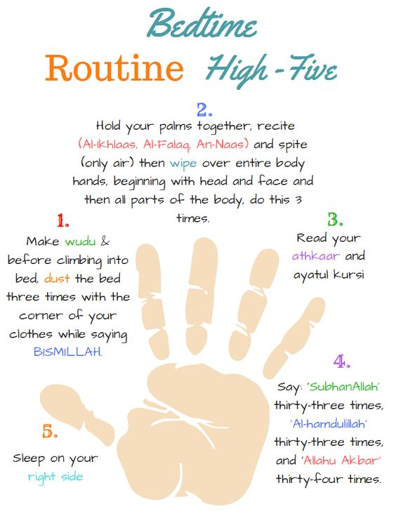 high five islamic bedtime routine