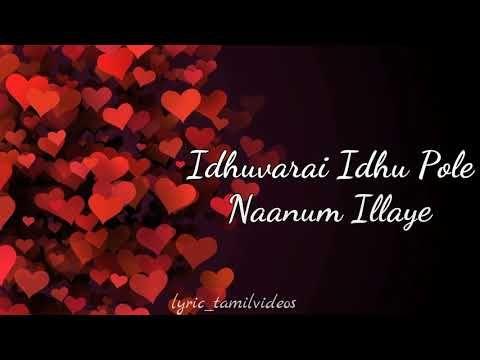 Idhayathil Edho Ondru Youtube Tamil Video Songs Album Songs