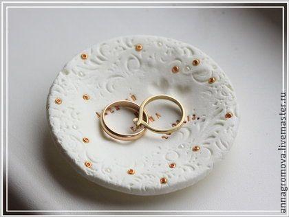 Свадебные тарелочки для колец. Handmade.