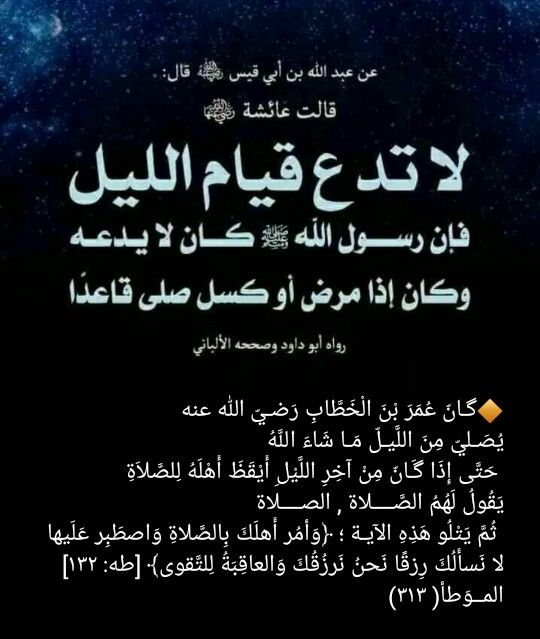 Pin By صل على النبي On صباحات ومسائات In 2021 Oio Arabic Calligraphy Calligraphy