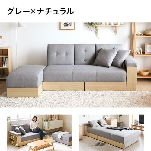 Massimo Multifunction Sofa Bed With Storage Living Room Furniture Sg Bedandbasics In 2020 Sofa Bed With Storage Sofa Home Furniture Design Living Room