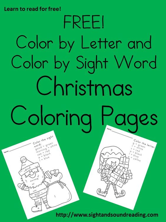 christmas worksheets worksheets and kindergarten on pinterest. Black Bedroom Furniture Sets. Home Design Ideas