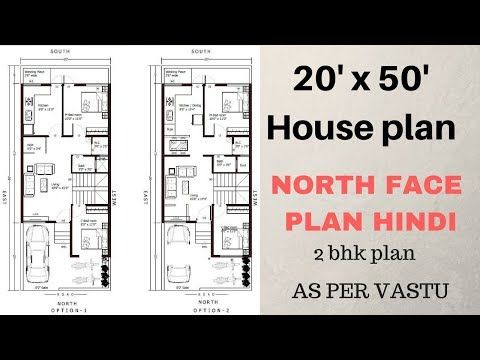 20 50 House Plan Google Search 2bhk House Plan How To Plan House Plans
