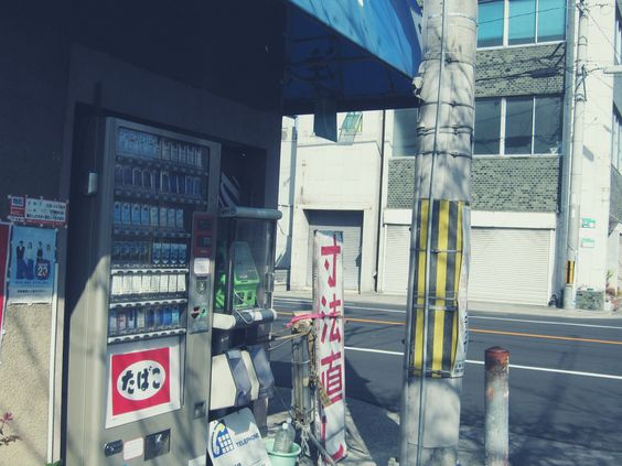 "teupolete: ""20160326 岡崎 """