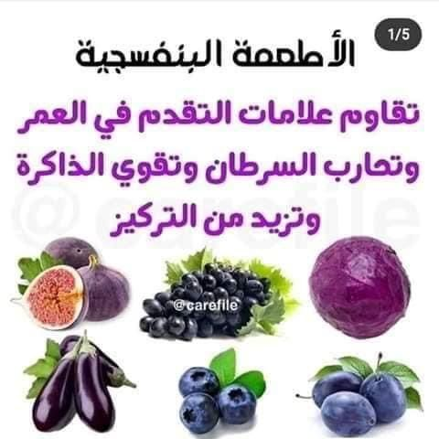 Pin By Azhar Alkenany On صور Health And Fitness Expo Helthy Food Health Fitness Nutrition