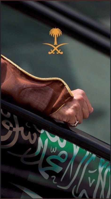 Pin By Ahmad Agha On الهوى شرقي وقلبي هاوي الشرقية Ksa Saudi Arabia Saudi Arabia Flag Saudi Arabia Culture