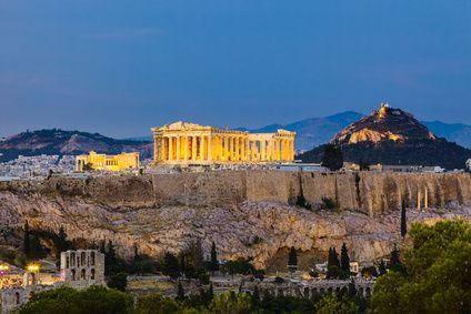 Domus Philosophy   SIXT vous donne les 7 choses à faire à Athènes après l'Acropole. L'article est par ici, enjoy  : http://www.sixtblog.fr/tourisme-voyages/7-choses-a-faire-a-athenes-apres-lacropole/#.Uvyr-Pl_tlQ
