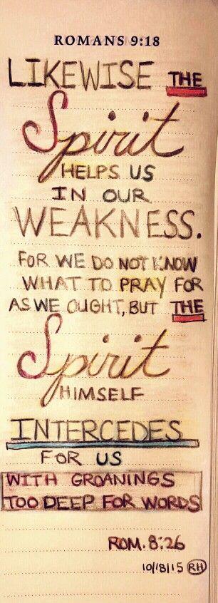 Romans 8:26 RH
