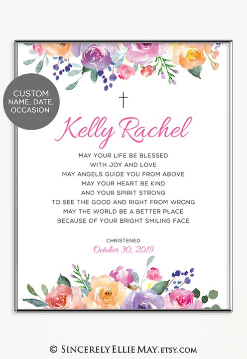 Girl Christening Gift Personalized Baptism Dedication And Etsy Christening Gifts For Girls Baby Christening Gifts Christening Gifts