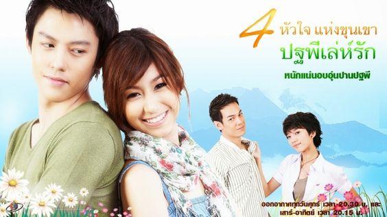 Trò Lừa Tình Yêu Thái Lan