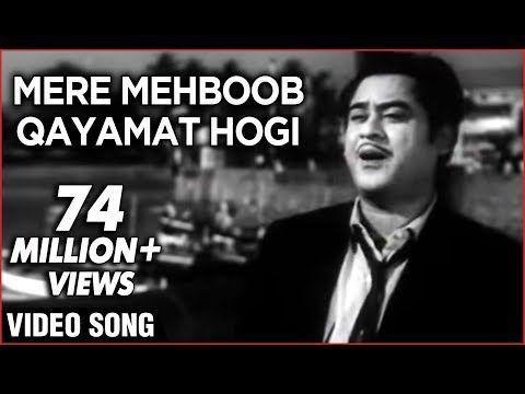 Mere Mehboob Qayamat Hogi Original Mr X In Bombay Kishore Kumars Greatest Hits Old Songs Youtube Songs Old Song Kishore Kumar