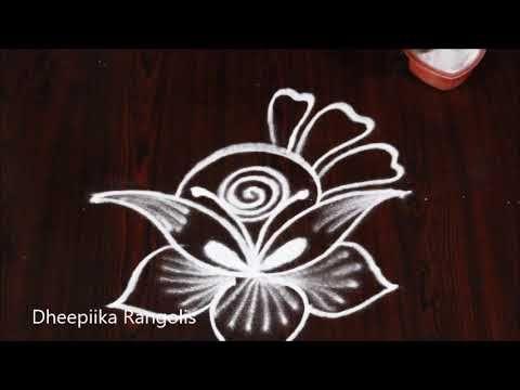Very Easy Rose Flower Kolam Design Ll Small Daily Rangoli Designs Ll Easy Muggulu Designs Youtube Rangoli Designs Kolam Designs Muggulu Design