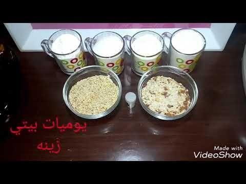 مشروبات Youtube Food Breakfast Oatmeal
